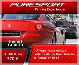 banner-ferrari-f430-300x250