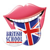 British School_logo