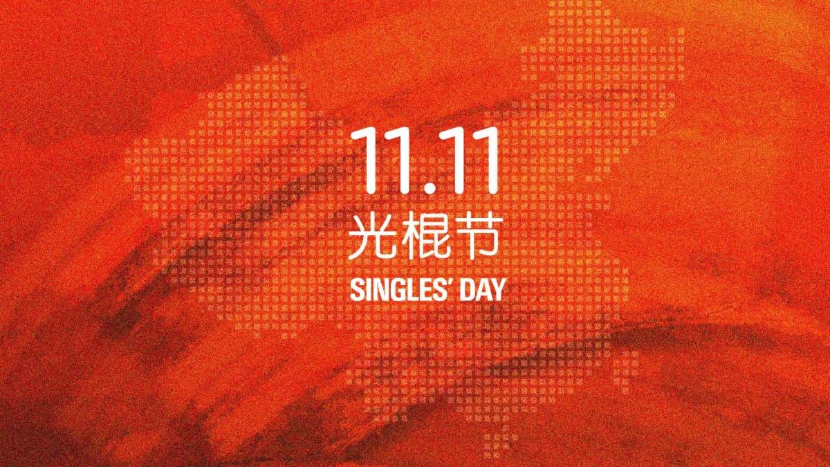Ci siamo: domenica 11-11 è il Singles Day